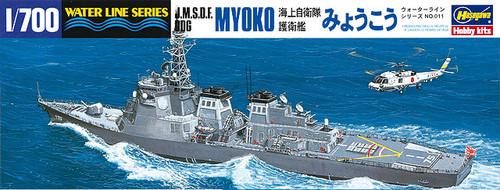 Hasegawa Waterline 011 JMSDF DDG Myoko Aegis Destroyer 1/700 Scale Kit
