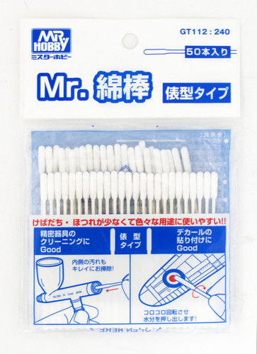 GSI Creos Mr.Hobby GT112 Mr. Cotton Swab Cylinder Type 50 pcs