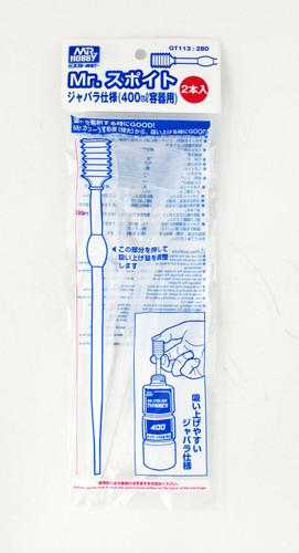 GSI Creos Mr.Hobby GT113 Mr. Dropper Bellows Type for 400ml Bottle