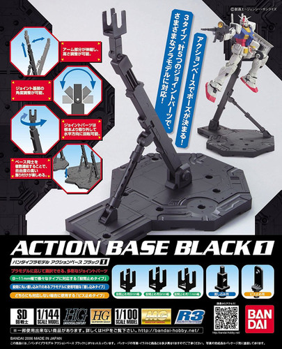 Bandai 482150 Gunpla Gundam Action Base 1 Black