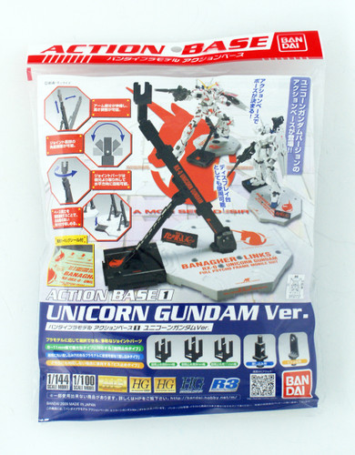 Bandai 577276 Gunpla Gundam Action Base 1 Unicorn Gundam Ver. 1/100 Scale