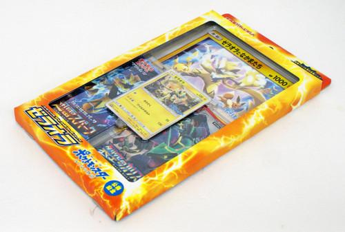 Pokemon Card Special Jumbo Pack 'Zeraora'