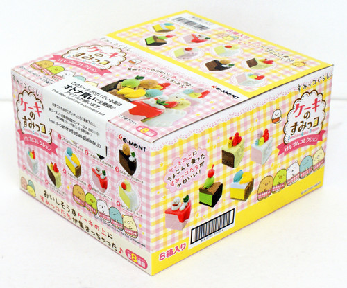 Re-ment 171500 Sumikko Gurashi Cake Eraser Collection 1 Box 8 Figures Complete Set