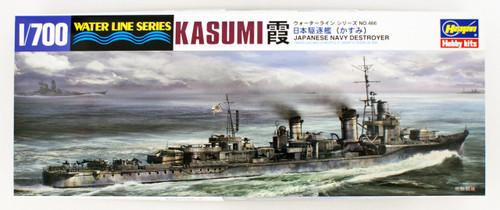 Hasegawa Waterline 466 IJN Destroyer Kasumi 1/700 scale kit