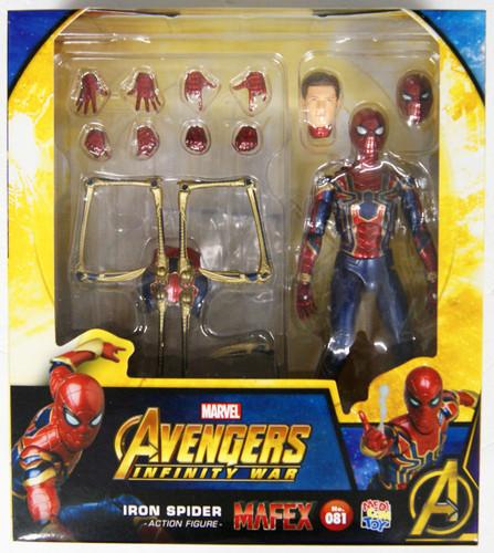 Medicom MAFEX 081 Iron Spider Figure (Avengers: Infinity War)