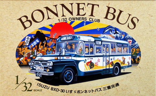 Arii 204016 Isuzu BXD-30 Bonnet Bus Mie Transportation 1/32 Scale Kit (Microace)