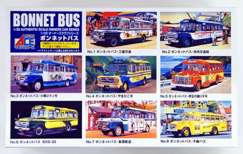 Arii 204030 Isuzu BXD-30 Bonnet Bus No.3 Hokkaido 1/32 Scale Kit (Microace)