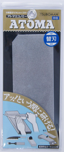 TSUBOMAN ATM75-4C ATOMA Economy Diamond Sharpener Spare Blade #400 (126664) SYU