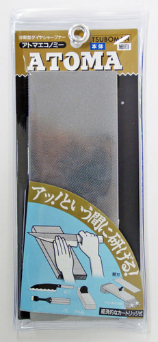 TSUBOMAN ATM75-6E ATOMA Economy Diamond Sharpener Blade & Base #600 (126701) SYU