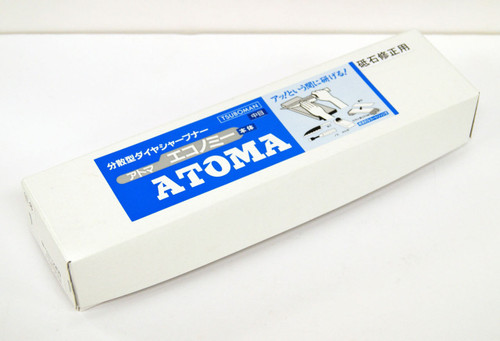 TSUBOMAN ATOMA Economy Diamond Sharpener (for Flattening Whetstone) #400 SYU