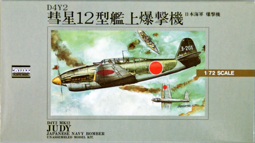 Arii 320037 Japanese Navy Bomber D4Y2 MK12 JUDY 1/72 Scale Kit (Microace)
