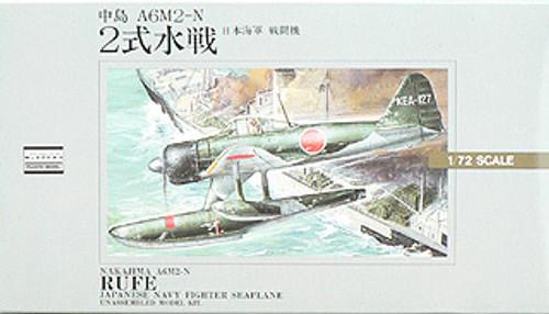 Arii 320044 Japanese Navy Seaplane Nakajima A6M2-N RUFE 1/72 Scale Kit (Microace)