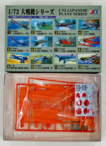 Arii 320082 Japanese Trainer Kawanishi K5Y2 Type 93 WILLOW 1/72 Scale (Microace)