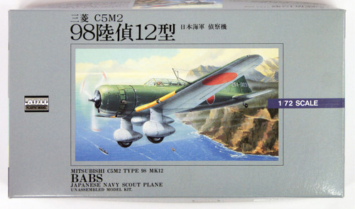 Arii 320129 Japanese Scout Plane C5M2 Type 98 BABS 1/72 scale kit (Microace)