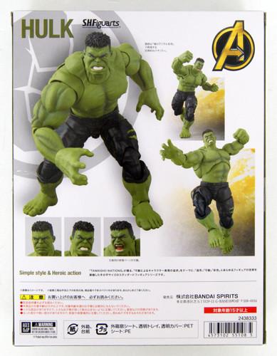Bandai S.H. Figuarts Hulk Figure (Avengers: Infinity War)