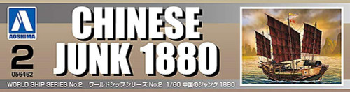 Aoshima 56462 China Junk 1880 1/60 Scale kit