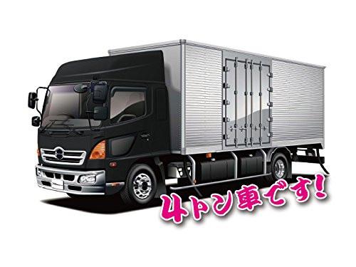 Aoshima 55830 HINO RANGER Histar Reefer 1/32 Scale kit