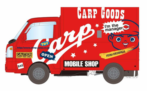 Tomytec MC-009 MSS Mazda Scrum Hiroshima Carp Shopping Truck 1/35 Scale Plastic Model Kit