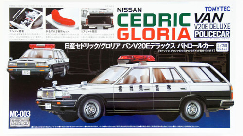 Tomytec MC-003 MSS Nissan Cedric / Gloria Van V20E Police Car 1/35 Scale Convertible Kit