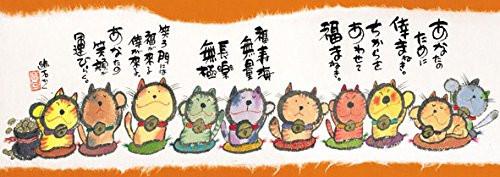 Beverly Jigsaw Puzzle 93-139 Japanese Art Lucky Charm Maneki Neko Beckoning Cat (352 Pieces)