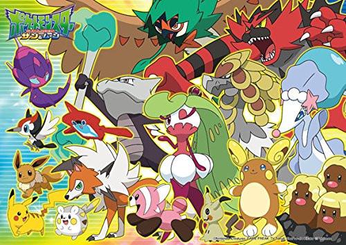 Beverly Jigsaw Puzzle 100-015 Pokemon Sun & Moon Alola Region (100 L-Pieces)