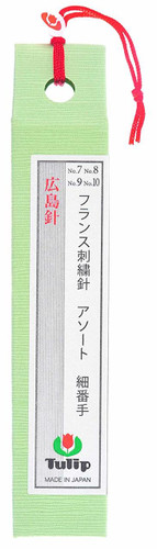 Tulip THN-024 Hiroshima JAPAN Hari Monogatari Needles Embroidery Sharp Tip Thin