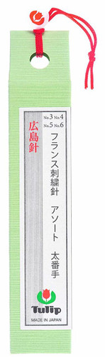 Tulip THN-023 Hiroshima JAPAN Hari Monogatari Needles Embroidery Sharp Tip Thick
