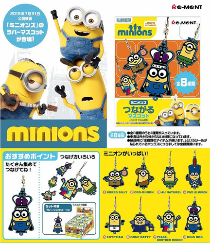Re-ment 202556 Minions Joint Charm 1 BOX 8 pcs. Complete Set