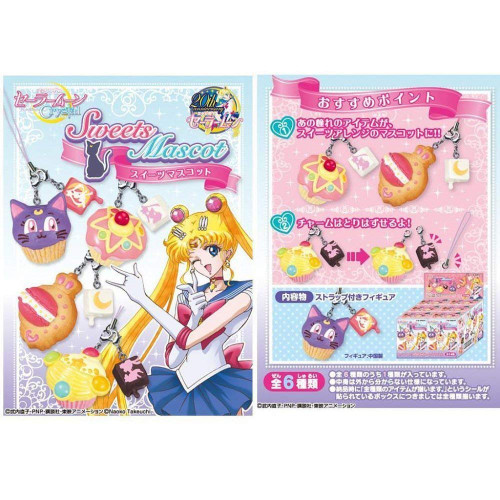 Re-ment 202334 Sailor Moon Crystal Sweets Mascot 1 BOX 8 pcs. Complete Set
