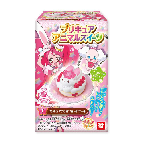 Bandai Candy 141525 Kirakira PreCure a la Mode Animal Sweets 1 BOX 10 Pcs. Set