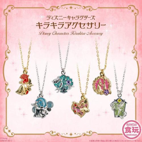 Bandai Candy 189251 Disney Princess Kira Kira Accessories 1 BOX 10 Pcs. Set