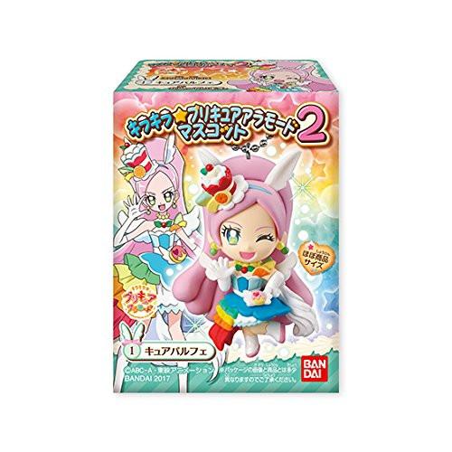 Bandai Candy 159179 Kirakira PreCure a la Mode Mascot 2 1 BOX 10 Charms Set
