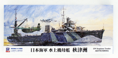 Pit-Road Skywave W203 IJN Seaplane Tender Akitsushima 1/700 scale kit