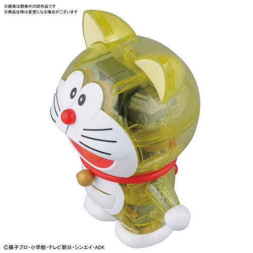Bandai Figure-Rise Mechanics 553386 Ganso (Original) Doraemon Plastic Model Kit