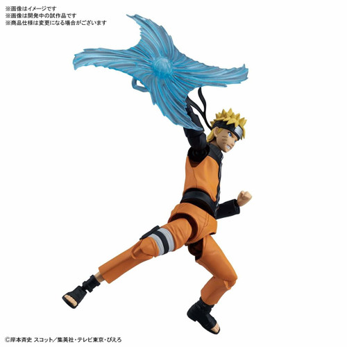 Bandai Figure-Rise Standard Naruto Uzumaki Naruto Plastic Model Kit
