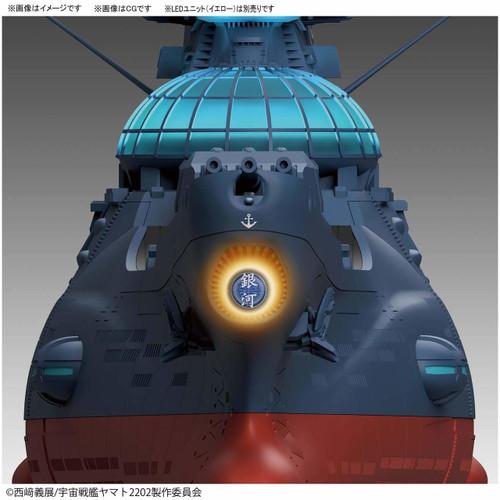 Bandai Yamato Experimental Ship of Transcendental Dimension Ginga 1/1000  Scale Kit