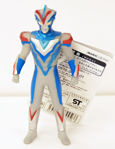 Bandai Ultraman Ultra Hero Series 34 Ultraman Victory Knight Figure