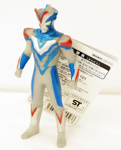 Bandai Ultraman Ultra Hero Series 34 Ultraman Victory Knight Figure