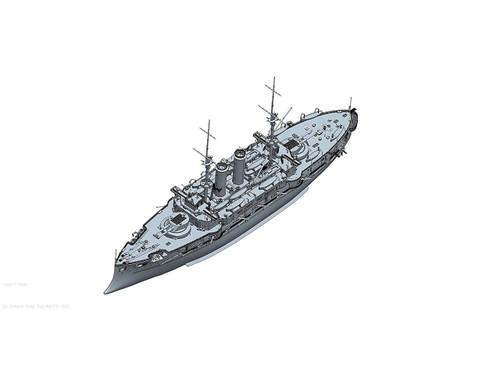 Wave BB001 Japanese Battleship Mikasa 1905 1/200 Scale Kit