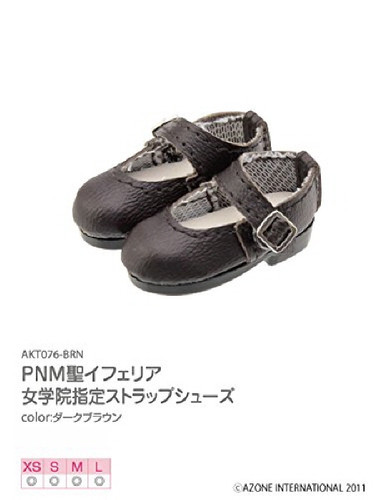 Azone AKT076-BRN Saint Iferia Girls' College Strap Shoes Dark Brown