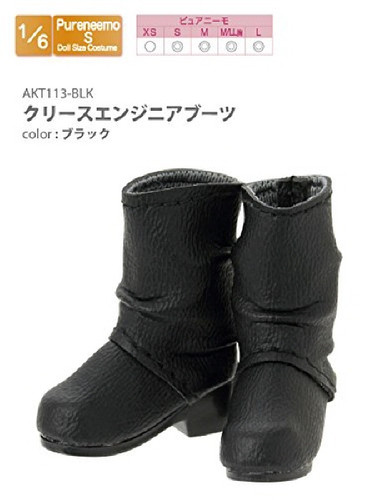 Azone AKT113-BLK Crease Engineer Boots Black