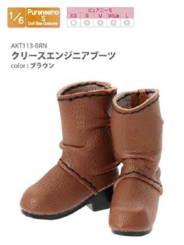Azone AKT113-BRN Crease Engineer Boots Brown