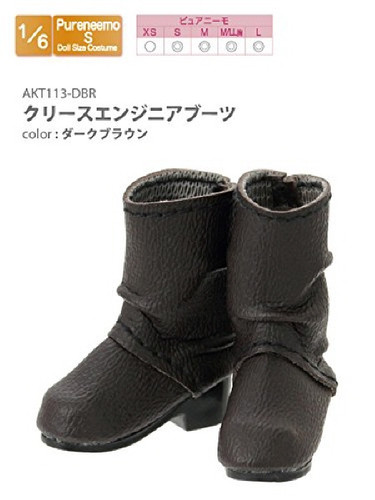 Azone AKT113-DBR Crease Engineer Boots Dark Brown