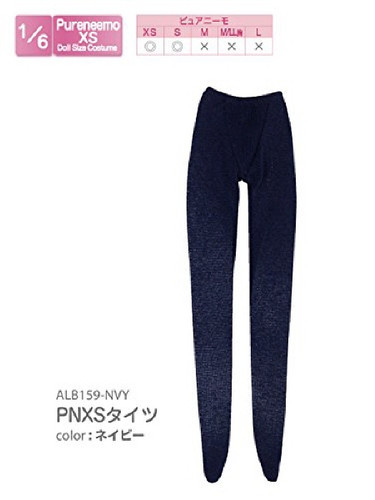 Azone ALB159-NVY PNXS Tights Navy