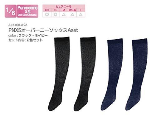 Azone ALB160-ASA PNXS Over Knee Socks A Set Black/Navy