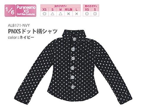 Azone ALB171-NVY PNXS Dot Pattern Shirt Navy
