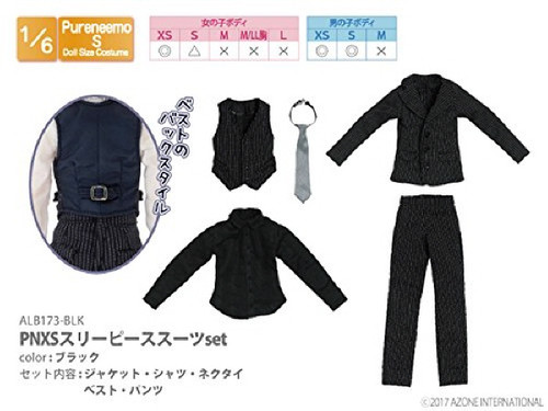 Azone ALB173-BLK PNXS Three-Piece Suit Set Black