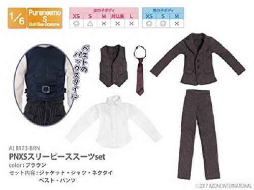 Azone ALB173-BRN PNXS Three-Piece Suit Set Brown