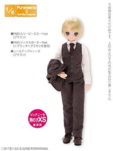 Azone ALB173-BRN PNXS Three-Piece Suit Set Brown