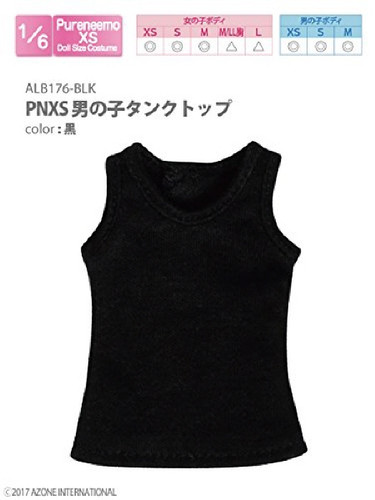 Azone ALB176-BLK PNXS Boys Tank Top Black
